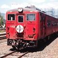 Photos: キハ40 764「鉄道員(ぽっぽや)号」