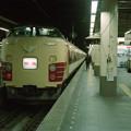 Photos: 上野駅14番線で発車を待つ「リゾート草津1号」