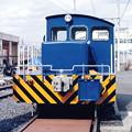 Photos: 宗吾工場の移動機