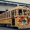 荒川車庫で展示中の6152