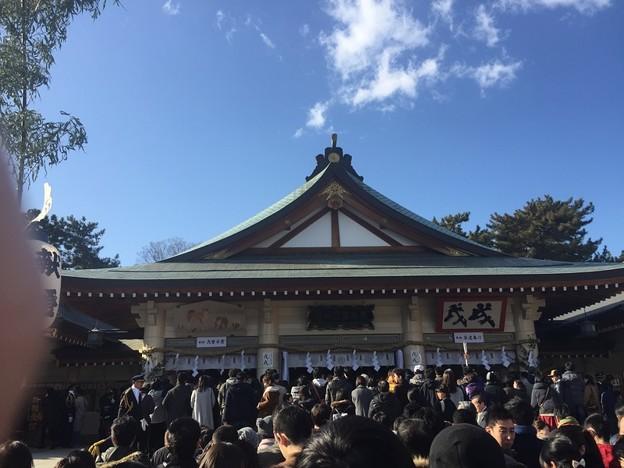 広島の護国神社