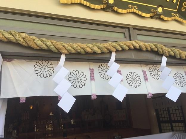 広島の護國神社