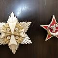 Photos: エスグラ製のワシ勲章の星形土台付きとトルコガリポリスター