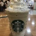 Photos: スターバックスの加賀棒ほうじ茶のフラペチーノ