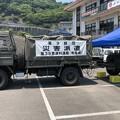 Photos: 陸上自衛隊の給水トラック