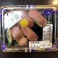 Photos: フレスタの大トロのの寿司の本鮪とろ握り鮨