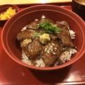 Photos: ジョイフルのカットステーキ丼