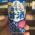 Photos: 森永製菓の冷やし甘酒