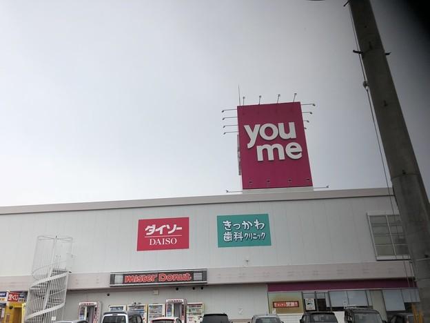 ゆめタウン黒瀬店