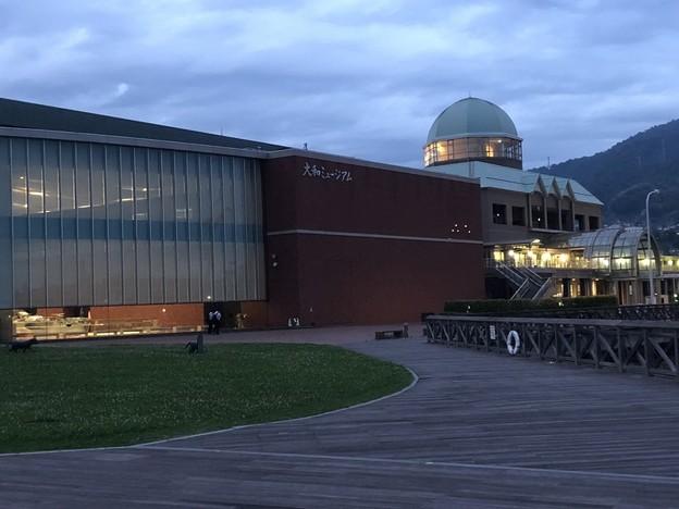 大和ミュージアムの外側