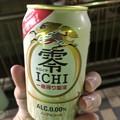 Photos: キリンビールの零ICHI