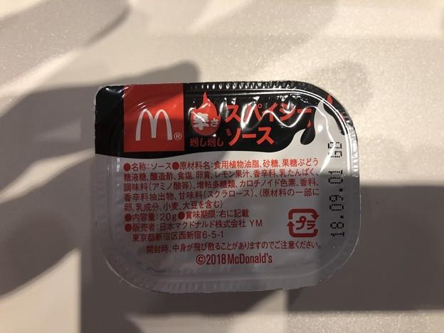 マクドナルドの辛さ増し増しのスパイシーソース