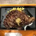 Photos: いきなり!リブロースステーキの300g