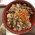 Photos: すき家の牛丼のキムチ牛カルビ焼丼の大盛り