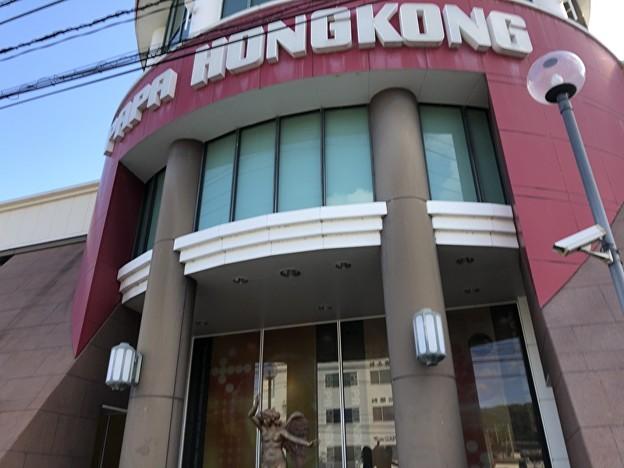 パーラーPAPA香港