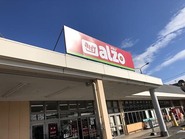 アルゾ尾道店