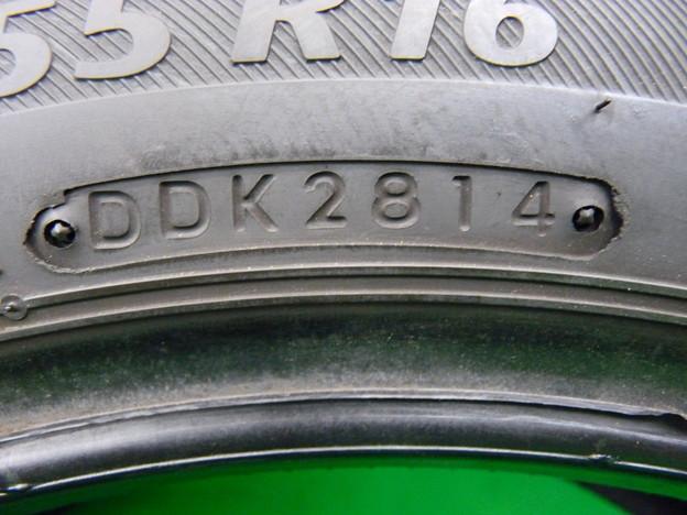 P1180087