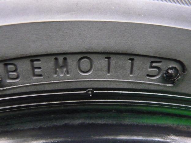 P1190148