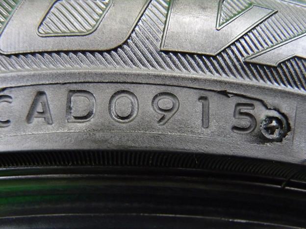 P1190183