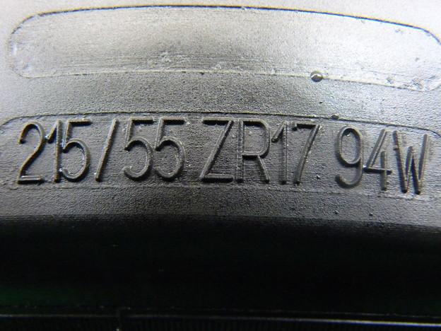 P1190653
