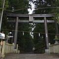 写真: 北口本宮浅間神社・一ノ鳥居