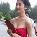 Photos: 知らなかったけど刘亦菲ってけっこう可愛い(笑) (10)