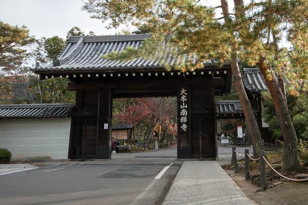 南禅寺【入口】