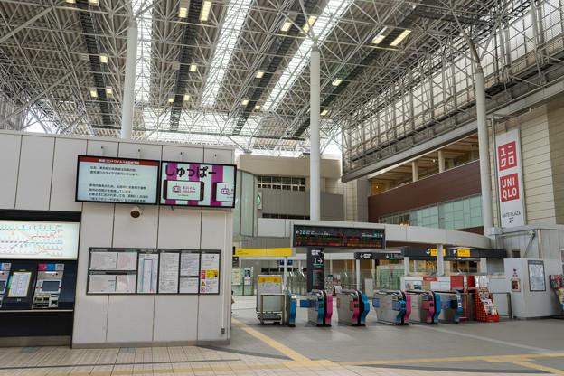 早朝ウォーキング【たまプラーザ駅:改札口】
