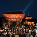 Photos: 38京都紅葉狩り【清水寺:三重の塔】