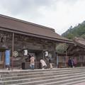 Photos: 22鳥取・島根旅行【出雲大社:八足門】