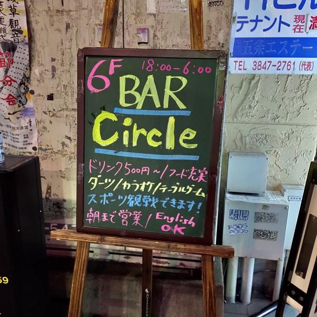 circle?浅草/看板