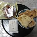 手作りかき餅と和菓子は頂き物