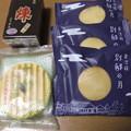 Photos: 頂いた和菓子