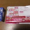 Photos: 紙パックの豆腐