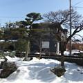 快晴の庭 1月14日