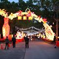 taiwan燈會