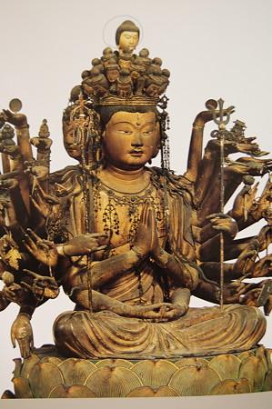 千手観音坐像 鎌倉時代