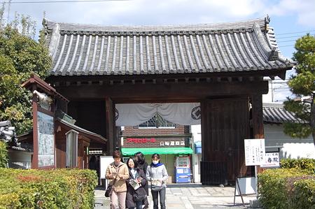 京都特別公開 035