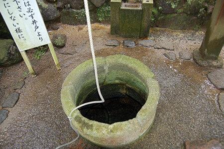 飛鳥岡寺2009 3.20