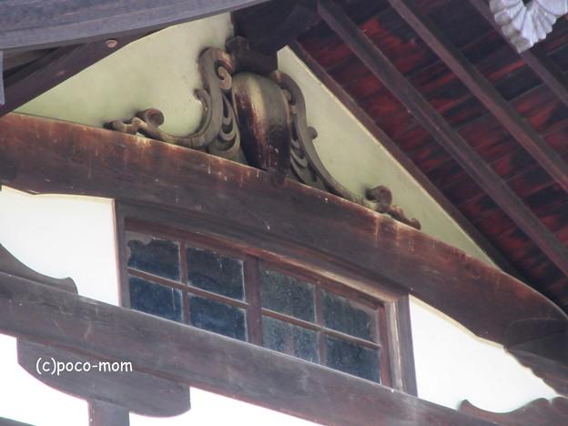 仏教美術資料研究センター IMG_0521