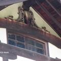 写真: 仏教美術資料研究センター IMG_0521