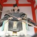 写真: 八坂神社 随神 IMG_0639