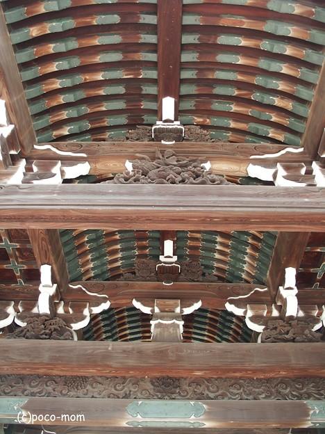 大谷祖廟 唐門