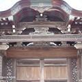 写真: 高台寺 勅使門 P5010571