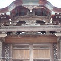 高台寺 勅使門 P5010571