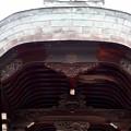 写真: 高台寺勅使門 P50105701