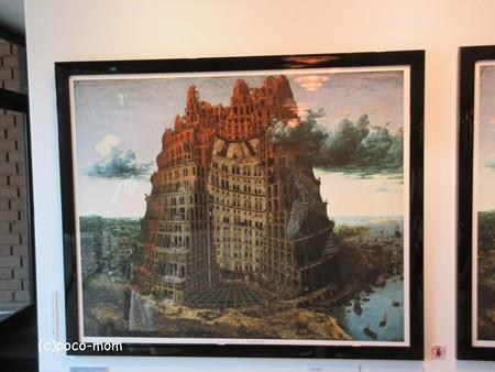 ブリューゲル バベルの塔展 IMG_0917