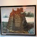 写真: ブリューゲル バベルの塔展 IMG_0917