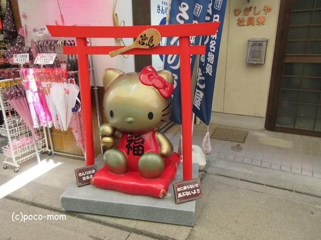 写真: 宮島 IMG_0956