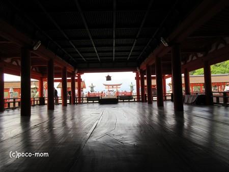厳島神社 IMG_1008